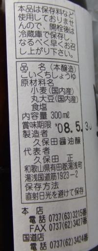 20071129sa