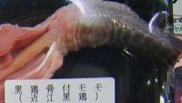 200806282_2
