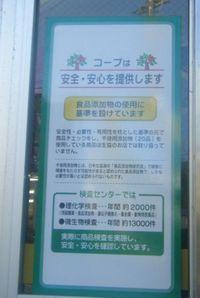 20081122_2