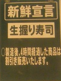 200811294_2