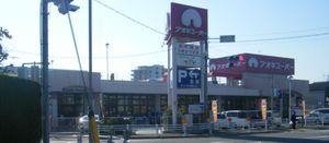 20081202aoki_super_hatta