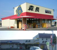 20090117mori_naga