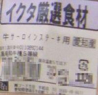 200901172_3