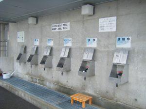 20090221尾鷲海洋深層水・アクアステーション (3)