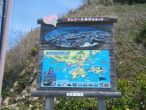 20090221大島周辺 (2)