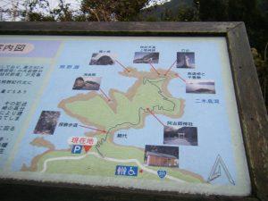 20090322-087甫母町 楯ガ崎案内図