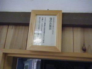 20090221尾鷲しお学舎 (9)
