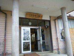 20090221尾鷲しお学舎 (4)