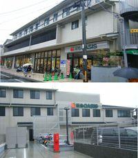 20090425hankyu_oashis