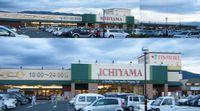 20090530ichiyama_masu1755