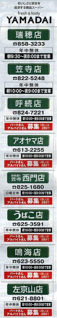 20090620_2