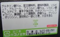 20090704_16