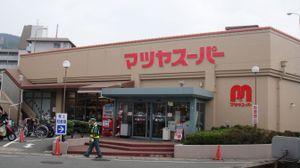 20090822matsuya_super_daigo