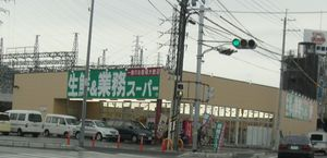 20090912_8