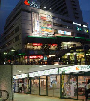 20090912hankyu_oashisu_kusatsu