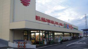 20091003taiyou_fujiatsuhara
