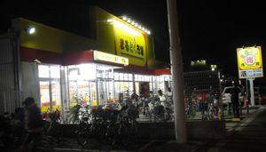 20091024marutoku_itakano