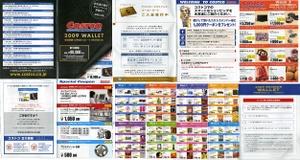2009wallet20091003200911291