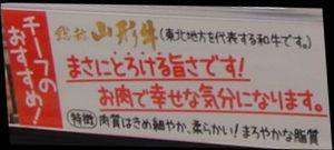 201003143005