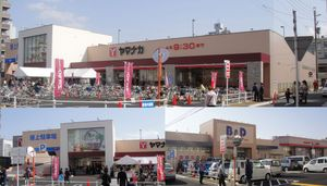 20100403yamanaka_noritake