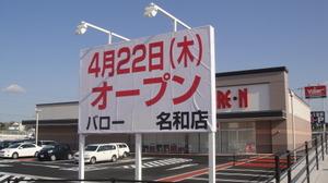 20100417_4