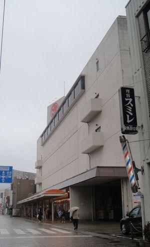 20100411sato_maizuru