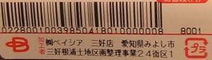 20100417_51