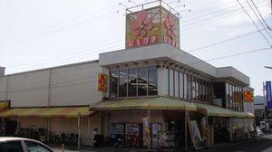 20100411nishigaki_iwatake