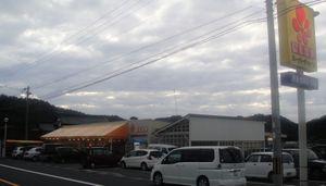 20100411nishigaki_kaifu