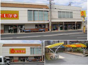 20100411nishigaki_taiza