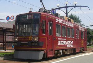 20100705_8