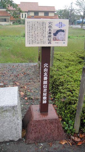 20101009_4
