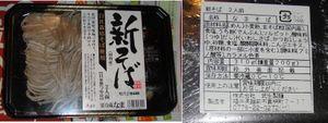 20101120_4