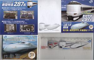 20101218jr_2