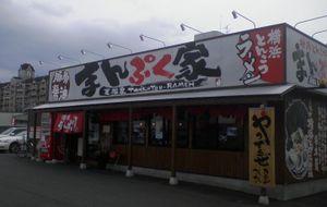 20110105