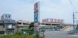 20080607u_store_kota