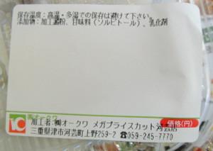 20110923_54