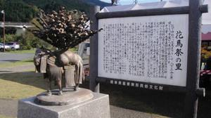 20111112_12