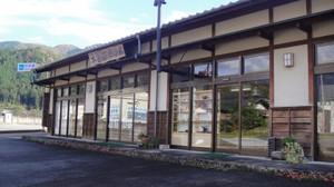 20111112_52