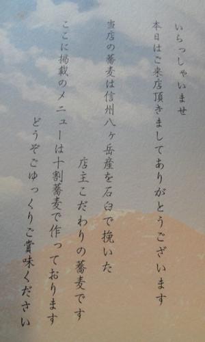 20111112_5_2