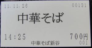 20111126_2