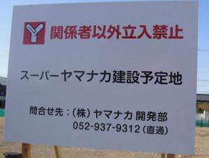 20111205_1