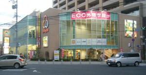 20081220yamahiko_kachigawa