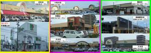 20080524domi_yokoyama2