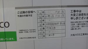 20120310_5