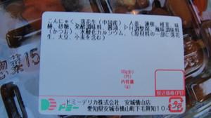 20120315_68