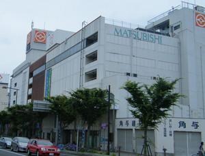 20080615maruyasu_mastubishi