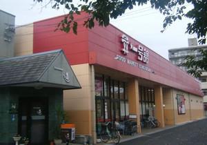 20081108ichigoukan_yokaichi