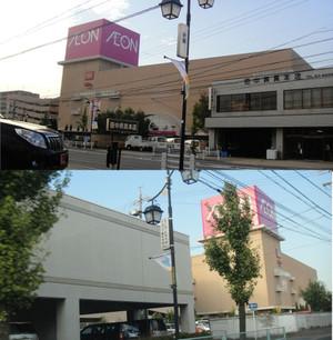 20111029aeon_kasugai1528