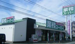 20080927gyomu_super_azukimochi